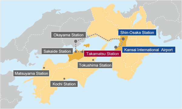 Access to Shikoku From KansaiOsakaKyoto Kansai International